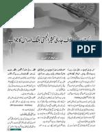 War Against Pakistan