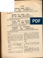 Rajatarangini In Hindi Pdf