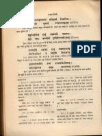 Rajatarangini In Hindi Pdf