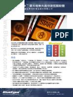 Montage.pdf