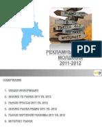 analiz_ 2012-6 (2)