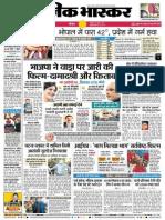 Hindi News,News in Hindi