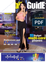 Mobile Guide Issue 150