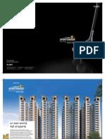 sportwood-brochure