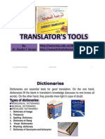 Translator's Tools, By Dr. Shadia Yousef Banjar