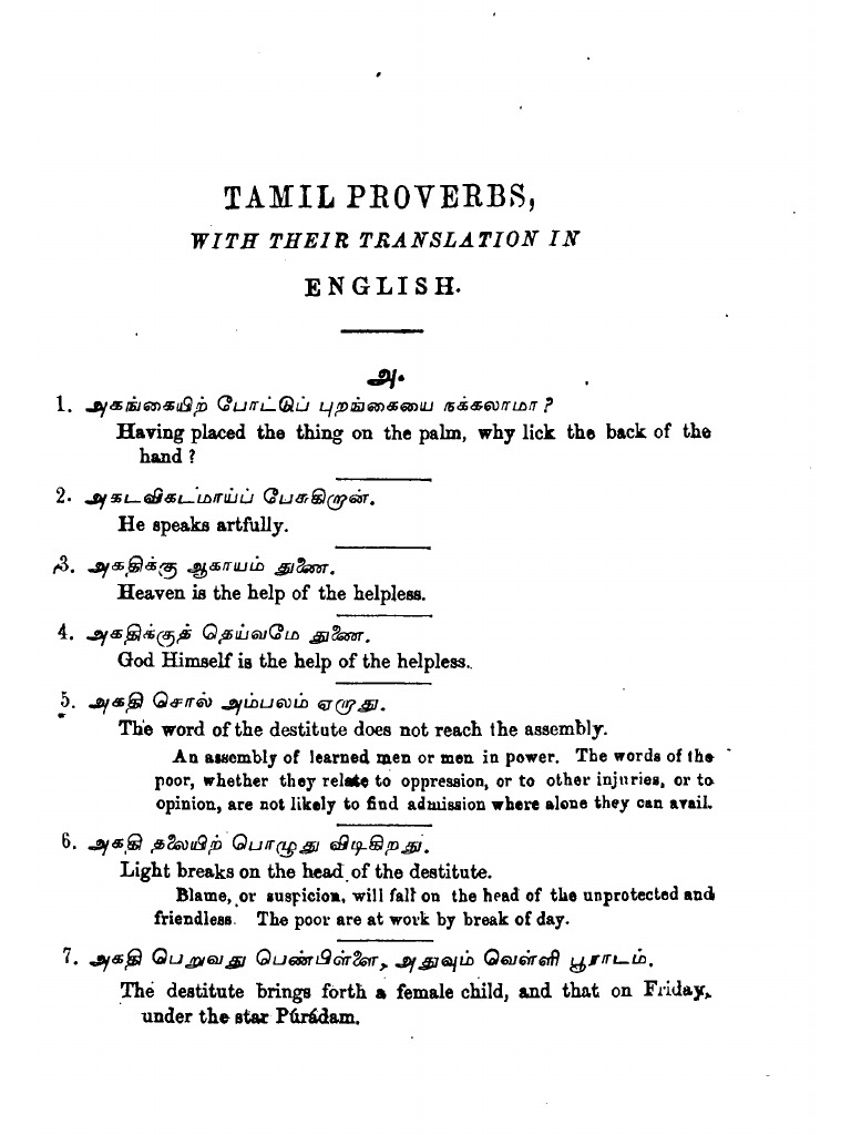 tamil proverbs with their english translation rh scribd com