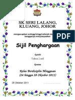 sijil kelas berdisiplin