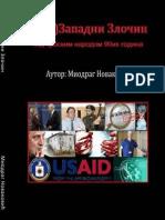 ПРО-ЗАПАДНИ ЗЛОЧИН - М Новаковић (четврто проширено издање)