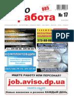 Aviso-rabota (DN) - 17 /152/