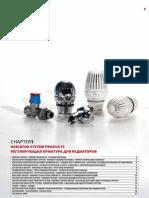 Chapter1 Giacomini Catalogue