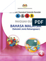 Buku Panduan Guru Bahasa Malaysia Sjk Tahun 4