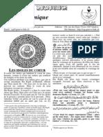 Bulletin du Centre Islamique de Genève n°9