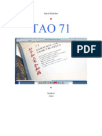 TAO 71 - Tao Te Ching