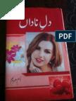 Dil e Nadan by Umm e Maryam Urdu Novels Center (Urdunovels12.Blogspot.com)