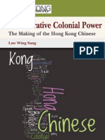 making of hong kong chinese