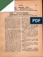 Rajatarangini of Jonaraja - Dr. Raghunath Singh_Part3