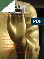 Existence Magazine