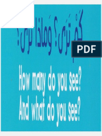 How_many_do_you_see