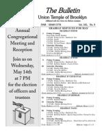 UT Bulletin May 2014