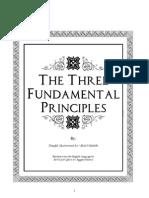 3 Fundamental Principles Study Guide