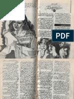 Mohabbaton Kay Maarey Log by Uzma Munir Alam Urdu Novels Center (Urdunovels12.Blogspot.com)