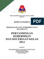 Kertas Kerja Program 5k