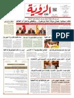 Alroya Newspaper 01-05-2014
