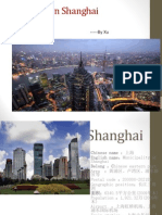 上海英语介绍Shanghavig