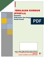 Penilaian Kerja Kursus Kaf 3023 (Ppgpjj) Sem 2 Sesi1314