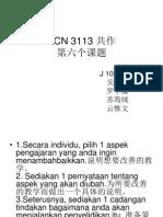 Bcn 3113 Tutorial m1