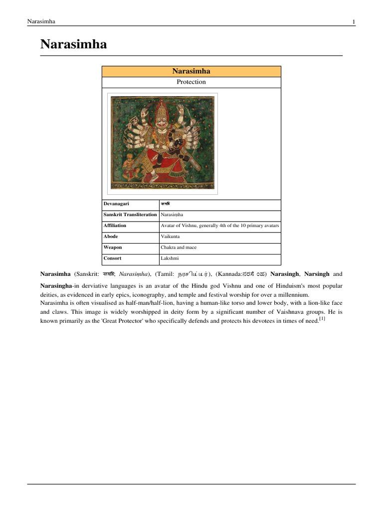 Narasimha | Hindu Literature | Deities