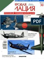 world aircrafts 030