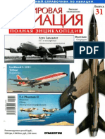 world aircrafts 031
