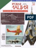 world aircrafts 035