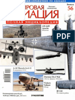world aircrafts 056