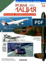 world aircrafts 034
