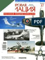 world aircrafts 037
