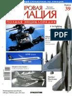 world aircrafts 039