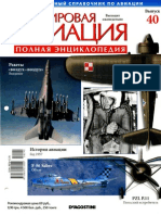 world aircrafts 040