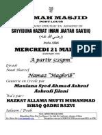 Poster Imam Jaafar 1435