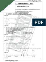 Karnataka CET / KCET 2014 Mathematics  Solutions with Answers