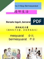 Slaid Unit 4 BM Tahun 3