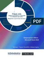 Prirucnik Proracunske Tabele Microsoft Excel 2010