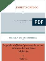 Alfabeto Griego (Lucia Cambeses)