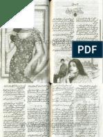 Qurbaton Ke Aas Pass by Shazia Chaudhary Urdu Novels Center