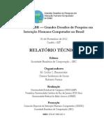 I GranDIHC-BR — Grandes Desafios de Pesquisa em Interação Humano - Computador no Brasil