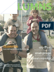 First Presbyterian Church of Orlando Magazine (May/June 2014)