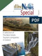 Travelling News Greece November 2009 (English Version)