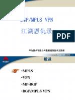 Huawei Bgp Mpls VPN v2