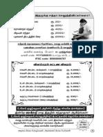 Vanmadhi May 2014 Edition